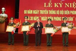 Quảng Trị: Tổ chức kỷ niệm 60 năm ngày truyền thống Bộ đội Biên phòng