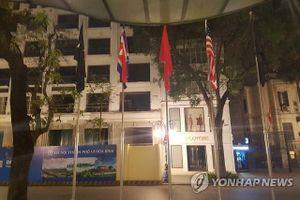 Công bố tên khách sạn sẽ diễn ra thượng đỉnh Mỹ Triều