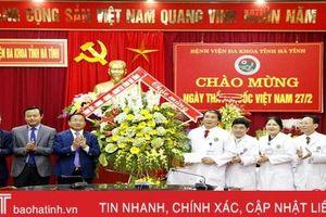 Thường trực Tỉnh ủy Hà Tĩnh chúc mừng ngày Thầy thuốc Việt Nam 27/2