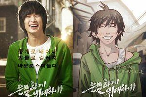 Webtoons cung cấp cốt truyện phong phú cho phim chuyển thể và phim truyền hình Hàn Quốc