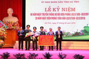 Hà Tĩnh kỷ niệm 60 năm Ngày Truyền thống BĐBP và 30 năm Ngày Biên phòng toàn dân