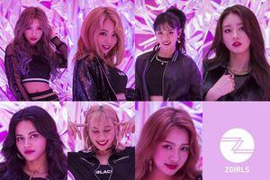 HOT: 2 nhóm nhạc Kpop có thành viên người Việt Z-Boys và Z-Girls biểu diễn tại TP HCM ngày 15/3