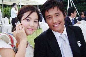 Song Hye Kyo và 3 mối tình khắc cốt ghi tâm