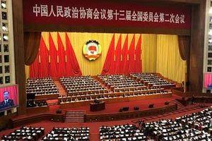 Trung Quốc khai mạc Hội nghị Chính trị Hiệp thương Nhân dân