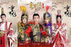 Phim 'Trùng Nhĩ Truyện' sẽ lên sóng ngay sau khi 'Tiểu nữ Hoa Bất Khí' kết thúc