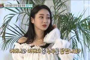 Mở tài khoản Instagram chính chủ, Cha Eun Woo (ASTRO) còn tiết lộ không thích 'đùi dày mông bự'
