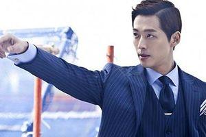 Nam Goong Min - mỹ nam phản diện vạn người mê