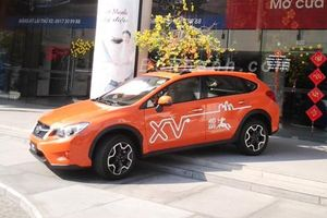 Subaru triệu hồi xe trên toàn cầu, có 7 xe tại Việt Nam