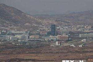Hàn Quốc tham vấn Mỹ về đề nghị thăm khu công nghiệp chung Kaesong