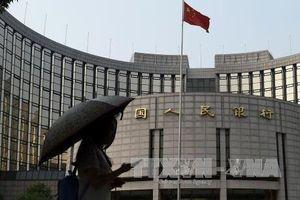 Trung Quốc thắt chặt kiểm soát hoạt động quản lý tài sản