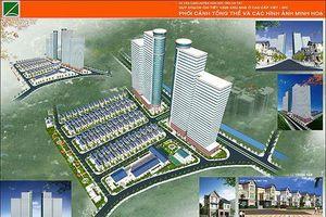 Xét xử vụ lừa đảo dự án Viet-inc: Các công ty môi giới vắng mặt