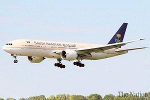 Chuyện lạ: Máy bay quay lại sân vì nữ hành khách bỏ quên con ở sảnh chờ