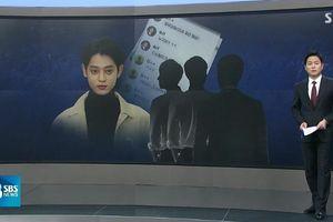 Thông tin gây 'sốc' vụ Seungri: Nhóm Jung Joon Young đánh thuốc mê rồi hiếp dâm phụ nữ