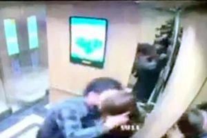 Báo cáo Giám đốc Công an Hà Nội vụ nữ sinh bị sàm sỡ trong thang máy