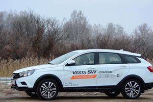 Sự trở lại của ô tô Nga huyền thoại, Lada Vesta sắp được bán tại Việt Nam