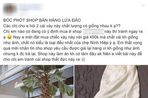 Lên bóc phốt shop thời trang, cô gái bị chê cười vì 'dáng quạ đòi như công'