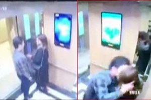 Kẻ cưỡng hôn cô gái trong thang máy thừa nhận toàn bộ hành vi của mình