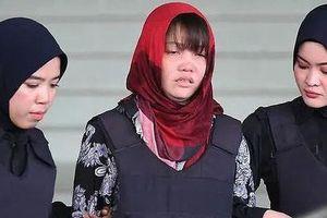 Hoãn phiên tòa xét xử nghi phạm Đoàn Thị Hương tới ngày 1/4.
