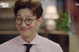 Kang Ki Young của 'Thư ký Kim sao thế?' tham gia cùng Ong Seong Wu và Kim Hyang Gi trong phim mới của jTBC
