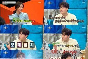 Suzy đứng đầu danh sách nhận quà ngày Valentine trắng - Cha Tae Hyun cổ vũ loveline của Han Ye Seul và Kim Jong Kook