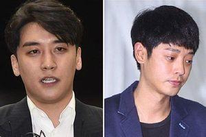 Bê bối của ca sĩ phát tán clip nóng cùng Seungri có dấu hiệu nhờ cảnh sát tiêu hủy chứng cứ
