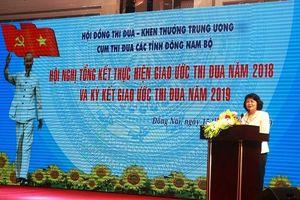 Ký kết giao ước thi đua các tỉnh Đông Nam Bộ