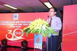 Nhiều dự án của PVN đầu tư ra nước ngoài chưa rõ hiệu quả
