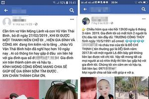 Thực hư thông tin hai phụ nữ và hai trẻ em mất tích ở Gia Lai