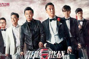 Sau 'Keep Running', Địch Lệ Nhiệt Ba tham gia 'Thử thách cực hạn', sẽ sao tác với Trương Nghệ Hưng?