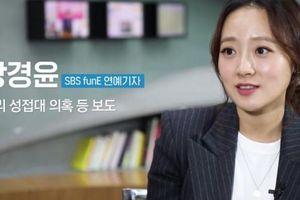 Nữ phóng viên vạch trần vụ bê bối tình dục gây rúng động Hàn Quốc và châu Á là ai và quyền lực cỡ nào mà khiến người ta tán dương là 'nữ anh hùng'