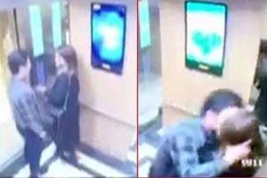 Người đàn ông cưỡng hôn nữ sinh trong thang máy tiếp tục không đến buổi xin lỗi