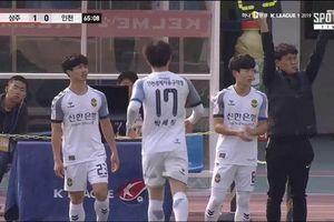 Công Phượng vào sân, Incheon United vẫn hứng chịu thất bại