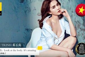 Ngọc Trinh vượt mặt cả Suzy trong Top 100 gương mặt đẹp nhất châu Á