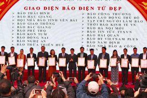 Hội báo toàn quốc 2019 trao 6 nhóm giải thưởng cho các đơn vị, cá nhân xuất sắc