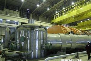 Iran chuẩn bị công bố nhiều thành tựu hạt nhân mới