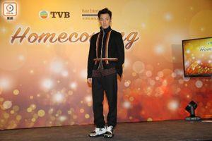 Lâm Phong chính thức quay về 'nhà mẹ' TVB