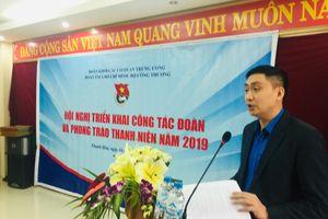 Đoàn thanh niên Bộ Công Thương tổ chức Hội nghị tập huấn nghiệp vụ cho hơn 80 đoàn viên