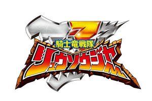 Dàn diễn viên của 'Kishiryu Sentai Ryusoulger' chính thức ra mắt