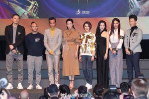 'Tầm Tần Ký' 2019 với Cổ Thiên Lạc, Lâm Phong, Tuyên Huyên, Quách Thiện Ni, Đằng Lệ Minh