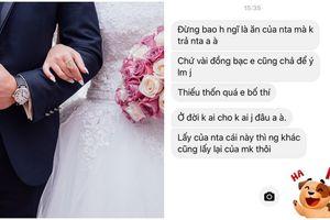 Đi công tác không kịp về dự đám cưới, anh chàng chết điếng khi nhận được tin nhắn đòi phong bì của vợ bạn: 'Tiền đấy vợ chồng em bố thí, anh nuốt trôi nhé!'