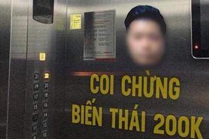 Nhiều người dùng chiêu độc 'trừng phạt' kẻ sàm sỡ cô gái trong thang máy