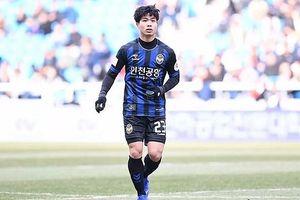 HAGL sẽ thuyết phục Incheon United nếu Công Phượng dự SEA Games 30