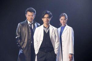 Đĩa đơn ca khúc chủ đề phim 'Trace ~Kasouken no Otoko~' nhất tuần đầu phát hành