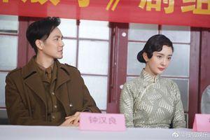 Xuất hiện bên cạnh Chung Hán Lương, Dương Mịch tiếp tục đảm nhận phim điện ảnh mới về đề tài cách mạng