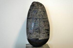 Cổ vật Babylon 3.000 năm tuổi bị tịch thu tại sân bay London trở về Iraq