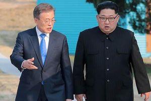 Hàn Quốc họp khẩn khi Triều Tiên bất ngờ rút nhân viên khỏi văn phòng liên lạc chung