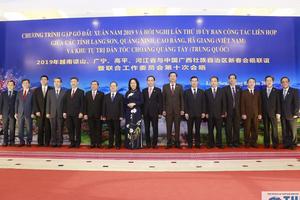 Thúc đẩy quan hệ giữa các địa phương biên giới Việt - Trung