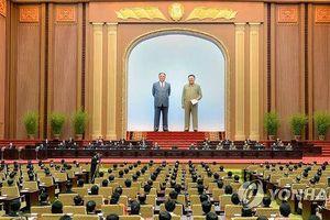 Chủ tịch Triều Tiên Kim Jong-un sắp có chức danh mới?