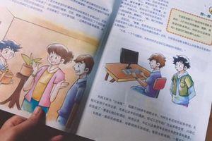 Trung Quốc: Dạy đầu tư tài chính ngay từ tiểu học?