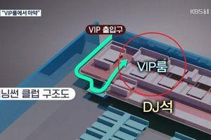 MBC tiết lộ đã tìm thấy một video tấn công tình dục được 'hành động' ngay trong phòng vệ sinh của Burning Sun